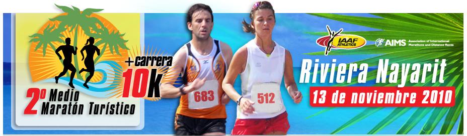 Marathon at Puerto Vallarta